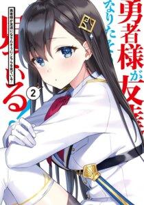 Rating: Safe Score: 15 Tags: masuishi_kinoto tagme User: kiyoe