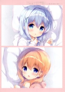Rating: Safe Score: 16 Tags: amedama_con gochuumon_wa_usagi_desu_ka? tagme User: kiyoe