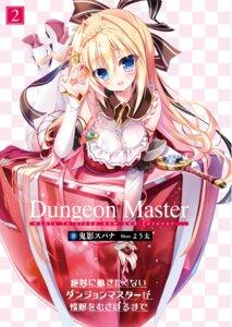 Rating: Questionable Score: 30 Tags: heels sword thighhighs youta zettai_ni_hatarakitakunai_dungeon_master_ga_damin_wo_musaboru_made User: kiyoe