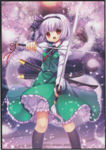 Rating: Safe Score: 9 Tags: capura.l eternal_phantasia konpaku_youmu touhou User: 乐舞纤尘醉华音