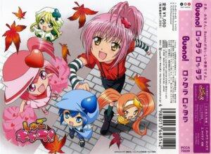 Rating: Safe Score: 5 Tags: dia disc_cover hinamori_amu miki peach-pit ran shugo_chara suu User: cosmic+T5