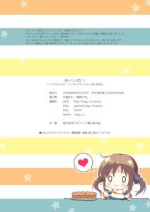 Rating: Safe Score: 4 Tags: mizukoshi_mayu the_idolm@ster the_idolm@ster_cinderella_girls totoki_airi User: kiyoe