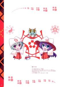 Rating: Safe Score: 5 Tags: chibi ice_&_choco kokonobi miko nanao_naru User: Hatsukoi