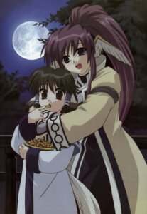 Rating: Safe Score: 5 Tags: animal_ears aruruu nakata_masahiko touka utawarerumono User: Radioactive