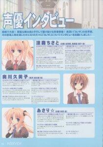 Rating: Safe Score: 2 Tags: kanojo-tachi_no_ryuugi miyama-zero shirogane_akane shirogane_tobari togetsu_kotaro User: admin2