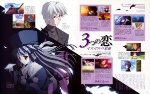 Rating: Safe Score: 4 Tags: amamiya_yuuko ef_~a_fairytale_of_the_two~ ef_~a_tale_of_memories~ himura_yuu shiotsuki_kazuya User: vita