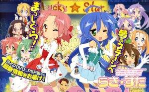 Rating: Safe Score: 27 Tags: hiiragi_kagami hiiragi_tsukasa horiguchi_yukiko iwasaki_minami izumi_konata kobayakawa_yutaka kogami_akira kuroi_nanako kusakabe_misao lucky_star megane minegishi_ayano narumi_yui neko patricia_martin shiraishi_minoru takara_miyuki tamura_hiyori User: cosmic+T5