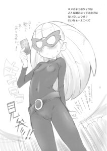 Rating: Questionable Score: 6 Tags: bodysuit cameltoe erect_nipples isawa_noori monochrome User: Radioactive