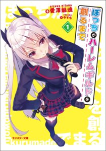 Rating: Safe Score: 48 Tags: gun seifuku thighhighs yasumo User: blooregardo