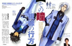 Rating: Safe Score: 2 Tags: chiba_michinori descartes_shaman gundam gundam_00 male setsuna_f_seiei User: Aurelia