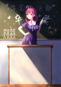 Rating: Safe Score: 20 Tags: dress gakkou_gurashi! sakura_megumi tagme User: cgcat