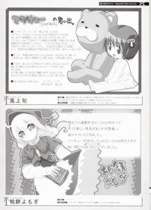 Rating: Safe Score: 3 Tags: kashiwamochi_yomogi monochrome User: Radioactive