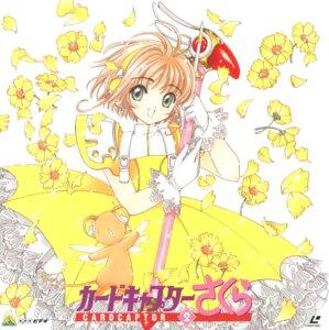 Rating: Safe Score: 7 Tags: card_captor_sakura disc_cover dress kerberos kinomoto_sakura tagme weapon User: Omgix