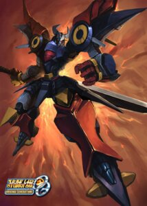 Rating: Safe Score: 4 Tags: mecha super_robot_wars super_robot_wars_og sword tagme User: Radioactive