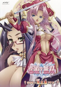 Rating: Questionable Score: 11 Tags: cleavage koihime_musou shuuyu sonken User: acas