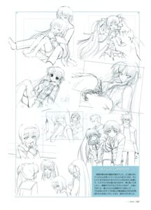 Rating: Questionable Score: 3 Tags: hinoue_itaru key little_busters! monochrome na-ga sketch User: admin2