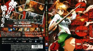 Rating: Questionable Score: 13 Tags: blood disc_cover highschool_of_the_dead komuro_takashi miyamoto_rei pantsu seifuku User: cpl