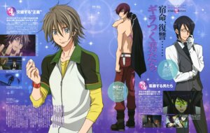 Rating: Safe Score: 3 Tags: kagami_makoto kijima_night male sacred_seven saitou_eiko tandouji_alma User: SubaruSumeragi