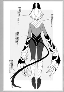 Rating: Safe Score: 1 Tags: ane_naru_mono ass horns leotard monochrome no_bra pantyhose pochi_(pochigoya) screening tagme tail User: kiyoe