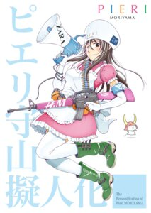 Rating: Safe Score: 9 Tags: anthropomorphization gun heels jpeg_artifacts takada_katsura thighhighs weapon User: mash
