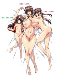 Rating: Explicit Score: 63 Tags: animal_ears loli naked nekomimi nipples pubic_hair pussy qazieru User: QB5566
