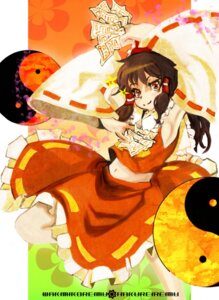 Rating: Safe Score: 3 Tags: egawa_rui hakurei_reimu japanese_clothes touhou User: konstargirl
