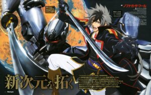 Rating: Safe Score: 13 Tags: cg male marufuji_hirotaka mecha nobunaga_the_fool oda_nobunaga oda_nobunaga_(nobunaga_the_fool) sword the_fool User: drop