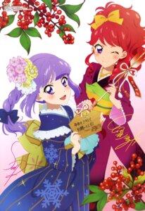 Rating: Safe Score: 21 Tags: aikatsu! autographed hikami_sumire kimono kurebayashi_juri watanabe_satomi User: drop