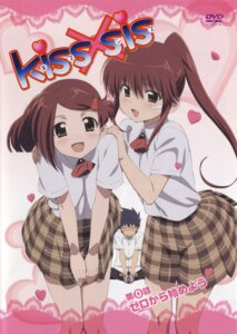 Rating: Safe Score: 15 Tags: kissxsis screening seifuku suminoe_ako suminoe_keita suminoe_riko User: admin2