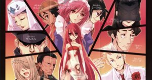 Rating: Questionable Score: 8 Tags: crease fixme ito_noizi shakugan_no_shana shana wilhelmina_carmel User: admin2