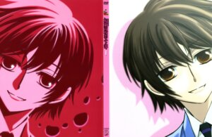 Rating: Safe Score: 8 Tags: fujioka_haruhi ouran_high_school_host_club reverse_trap User: pandk2