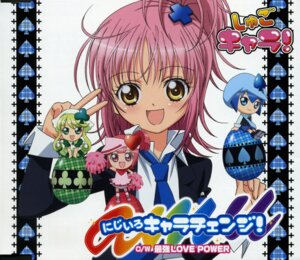 Rating: Safe Score: 6 Tags: disc_cover hinamori_amu miki ran shugo_chara suu User: cosmic+T5
