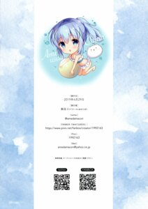 Rating: Safe Score: 8 Tags: amedama_con bikini chibi gochuumon_wa_usagi_desu_ka? kafuu_chino swimsuits tippy_(gochuumon_wa_usagi_desu_ka?) User: kiyoe