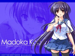 Rating: Safe Score: 11 Tags: cotton_software kobayakawa_madoka natsumegu seifuku thighhighs tsukasa_yuuki wallpaper User: tengokuno