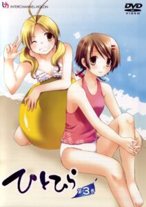 Rating: Safe Score: 8 Tags: asai_mugi hitohira kanna_chitose kirihara_izumi swimsuits User: Radioactive