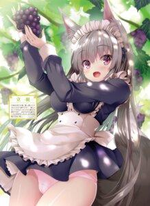 Rating: Questionable Score: 38 Tags: animal_ears cameltoe digital_version kitsune maid pantsu tateha User: Twinsenzw