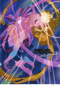 Rating: Questionable Score: 8 Tags: sailor_moon tsukino_usagi undressing yoneyama_mai User: Radioactive