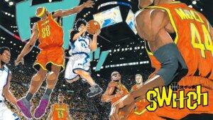 Rating: Safe Score: 2 Tags: basketball male namikiri_atsushi switch wallpaper User: john.doe