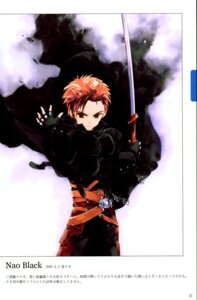 Rating: Safe Score: 4 Tags: male sumi_keiichi sword User: Radioactive