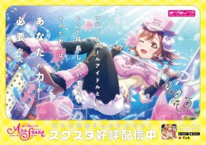 Rating: Safe Score: 15 Tags: animal_ears autographed heels horns kunikida_hanamaru love_live!_school_idol_festival love_live!_sunshine!! pantyhose tagme User: saemonnokami
