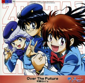 Rating: Safe Score: 3 Tags: akashi_kaoru nogami_aoi sannomiya_shiho zettai_karen_children User: Radioactive