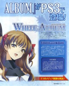 Rating: Safe Score: 3 Tags: bleed_through kawata_hisashi ogata_rina white_album User: Davison