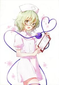 Rating: Safe Score: 25 Tags: honotai komeiji_koishi megane nurse ponopp touhou User: NotRadioactiveHonest