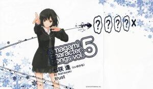 Rating: Safe Score: 37 Tags: amagami crease disc_cover nanasaki_ai screening seifuku takayama_kisai User: Prishe