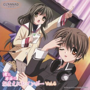 Rating: Safe Score: 7 Tags: clannad disc_cover headphones ibuki_fuuko ibuki_kouko screening seifuku User: acas