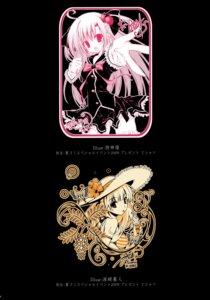 Rating: Safe Score: 23 Tags: inugami_kira k-books misaki_kurehito User: WtfCakes
