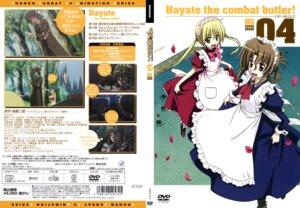 Rating: Safe Score: 6 Tags: ayasaki_hayate disc_cover hayate_no_gotoku maid maria sanzenin_nagi screening User: hirotn