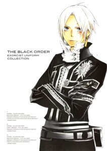 Rating: Safe Score: 5 Tags: allen_walker d.gray-man hoshino_katsura male screening User: charunetra