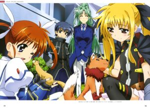Rating: Safe Score: 12 Tags: arf chrono_harlaown fate_testarossa lindy_harlaown mahou_shoujo_lyrical_nanoha mahou_shoujo_lyrical_nanoha_a's mahou_shoujo_lyrical_nanoha_the_movie_2nd_a's niigaki_kazunari takamachi_nanoha yuuno_scrya User: drop