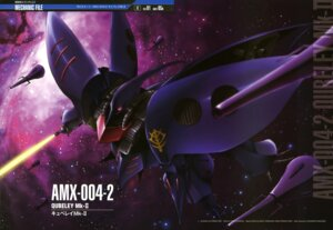 Rating: Safe Score: 11 Tags: abe_shingo gundam gundam_zz mecha zeta_gundam User: Share